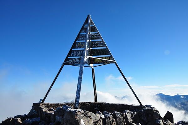 Mont Toubkal ascension 03