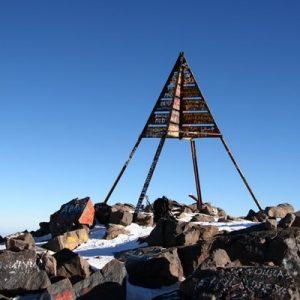 Week-end au Massif du Toubkal - Trekking & VTT 05